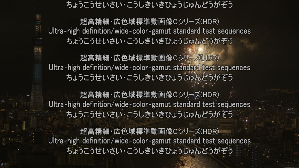 Ultra-high definition/wide-color-gamut <font size=